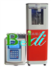 BD-1200/2200/3200北京非接触式(杯式)全自动超声破碎仪