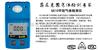 便携式臭氧检测仪GS10-O3
