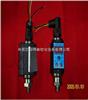 贺德克PFT-300系列数字显示压力继电器