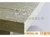 优质岩棉管*岩棉管最低价格*岩棉管全国销售