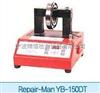 Repair-Man YB-150DTGYB-150DTG轴承加热器 中国总代理 原装进口