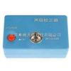ZH10143声级校准器|声级校正器