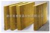 岩棉保温板价格*钢结构岩棉保温板*钢结构岩棉保温板全国销售