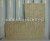 屋顶岩棉保温板*屋顶岩棉板最低价格*屋顶岩棉板全国销售