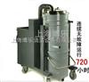 BL390A380V大功率吸尘器,380V大功率吸尘器价格