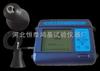 DJLC—A型<br>高精度楼板测厚仪,混凝土楼板测厚仪