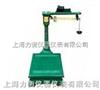 TGT河北机械磅秤,机械台秤生产厂家