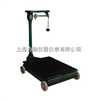 TGT-500A大连机械磅秤 机械台秤厂家批发