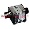 ZH1320切向式渦輪流量傳感器 型號:ZH1320
