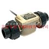 ZH1319微型耐腐蚀流量传感/小型电磁流量计 型号:ZH1319