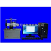 ZH10116磁體表面磁場分布測量儀/多極磁波儀