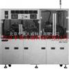 ZH1299密封品專用氣密檢漏系統 型號:ZH1299