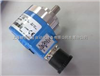 德国西克传感器SICK6022382 HN.SLA8.100 现货供应