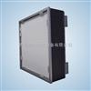 黑龙江 绥化 可更换式一体化高效送风口