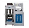 厂家生产混凝土压力机