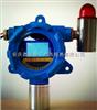 HCXAH-LEL 高温型可燃气探测器/可燃气体报警仪 、工作环境250℃以下