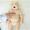 高级新生儿综合急救训练模拟人(ACLS高级生命支持、嵌入式系统)