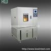KW-GD-80S高低温循环试验机