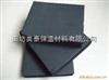 铺地用橡塑板价格*铺地用橡塑板规格型号*铺地用橡塑板全国供应