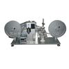 SG-7IBBrca纸带耐摩擦试验机