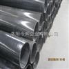 鋼襯復合管、鋼襯耐磨管道
