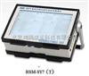 RSM-SY7(T)非金属超声检测仪