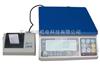 7.5kg标签不干胶打印电子秤价格