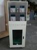 BD99-IIIBN上海超声波连续流细胞粉碎机