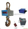 一台10吨电子吊磅多少钱/价格