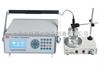 CL-E型氯离子含量快速测定仪