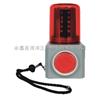 FL4870/LZ2QK-FL4870/LZ2多功能声光报警灯 海洋王多功能声光报警灯制造商