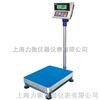 XK3150-FSH(W)青浦高精度电子计重台秤
