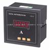 数字显示交流电压表MK3I-AV型