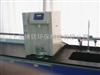 UPH-2超滤除热源型超纯水机