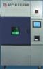 GZRM-XI45氙灯日晒色牢度测试仪