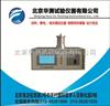 HCCR-3000差热分析儀
