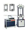 济南GWE-1000BGWE-1000B屏显式钢绞线专用试验机
