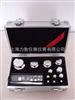 E2等级200g-1mg苏州E2级无磁不锈钢砝码