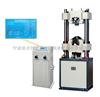 WE-1000B液晶数显万能试验机WE-1000B价格