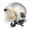 9901013 F1SF梅思安MSA9901013F1SF消防头盔