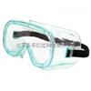 梅思安MSA9913222FlexiGard防护眼罩