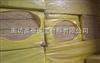 彩钢岩棉夹芯板*彩钢岩棉夹芯板最低价格*彩钢岩棉夹芯板全国销售