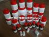 Amresco BSA 组分V 牛血清白蛋白0903原装