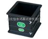 150mmx150mmx150mm<br>150方可拆装塑料试模,混凝土抗压试模