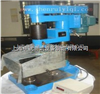 NS2型滚珠轴承式耐磨试验机高性能低价格