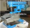 供应NS2型滚珠轴承式耐磨试验机