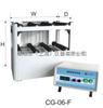 CGI-06-F/CG-06-F細胞轉瓶培養器