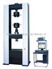 WDW-20HWDW-20H微机控制电子万能板材试验机