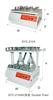 美國精骐SYC-2104/SYC-2104D單層/雙層大容量振蕩器