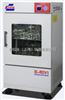 美国精骐IS-RDV1/IS-RSV1立式单门双层恒温振荡器